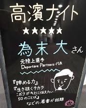 f:id:mikan-iro:20200315015153j:plain