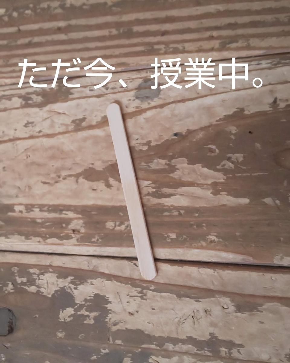 f:id:mikan-iro:20200418055421j:plain