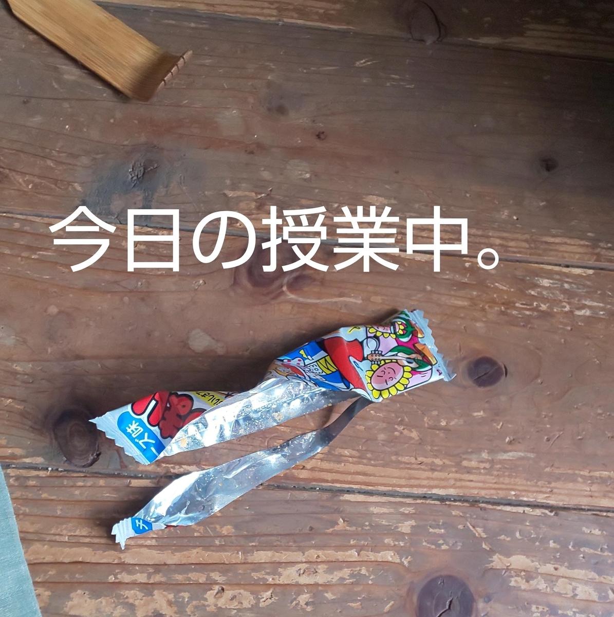 f:id:mikan-iro:20200421143037j:plain