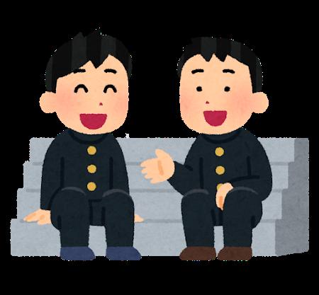 f:id:mikan-iro:20200422142835p:plain