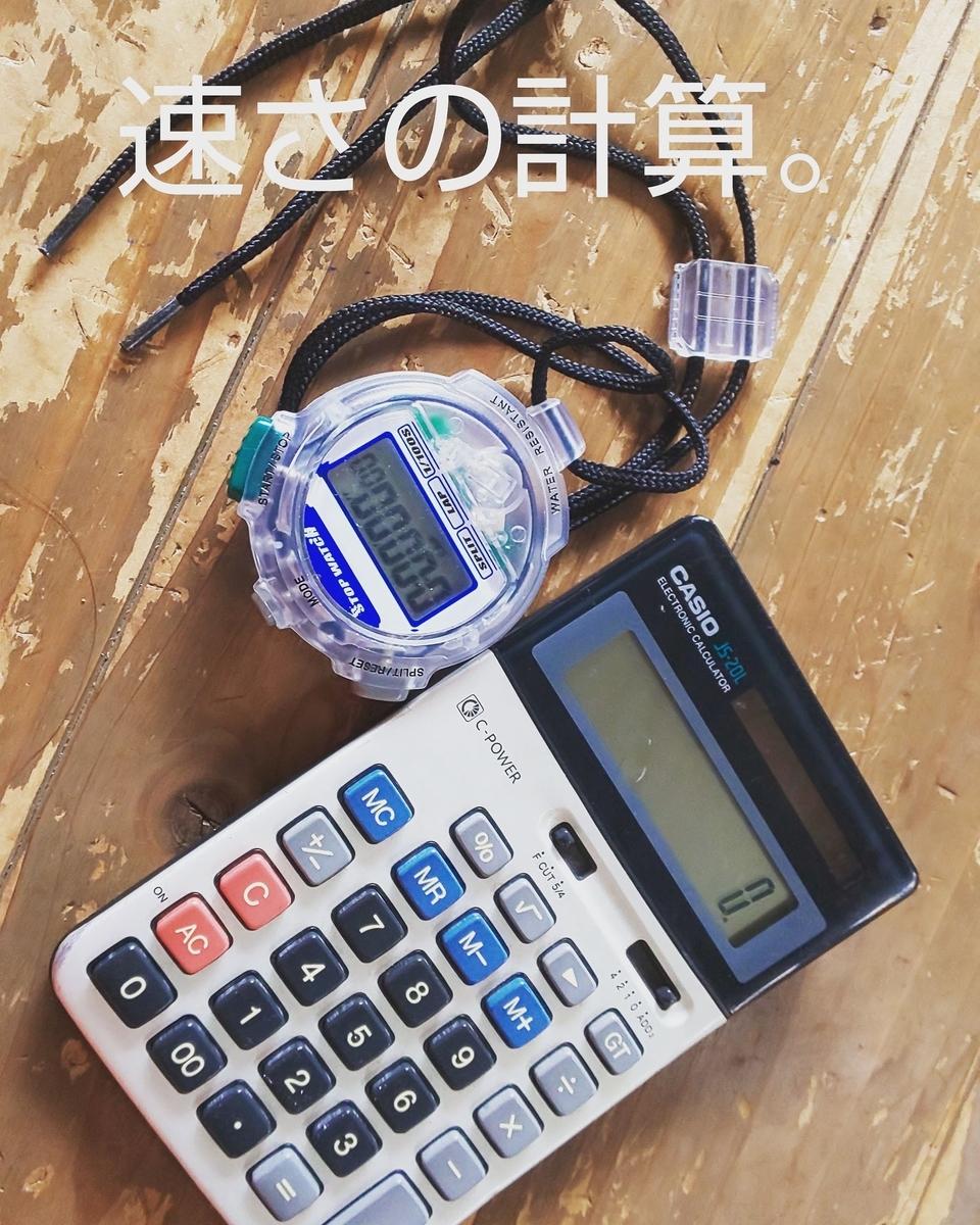f:id:mikan-iro:20200428113836j:plain