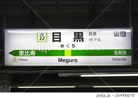 f:id:mikan-iro:20200517134900j:plain