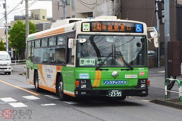 f:id:mikan-iro:20200517143050j:plain