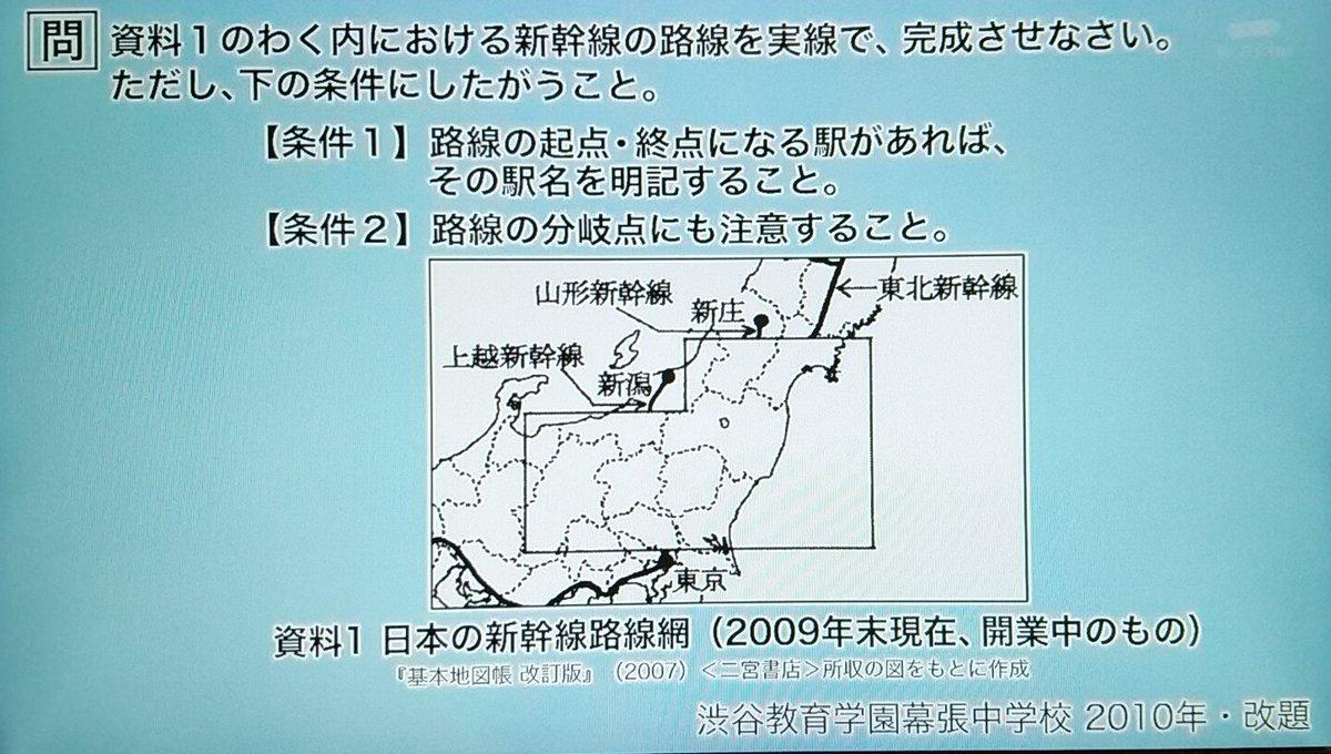 f:id:mikan-iro:20200517145247j:plain