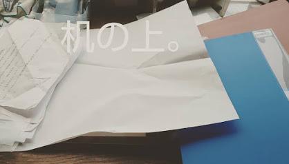 f:id:mikan-iro:20200710121802j:plain