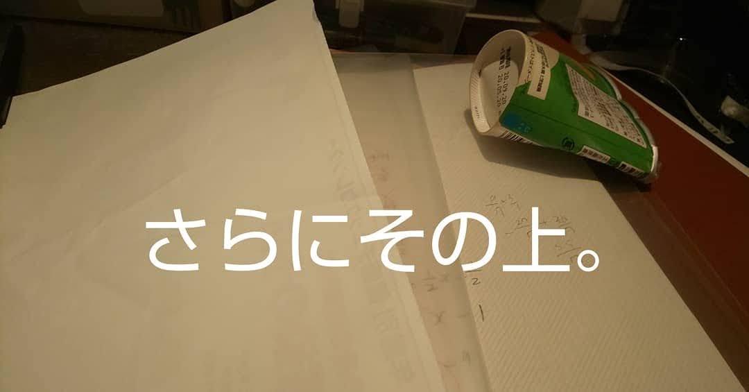 f:id:mikan-iro:20200710121810j:plain