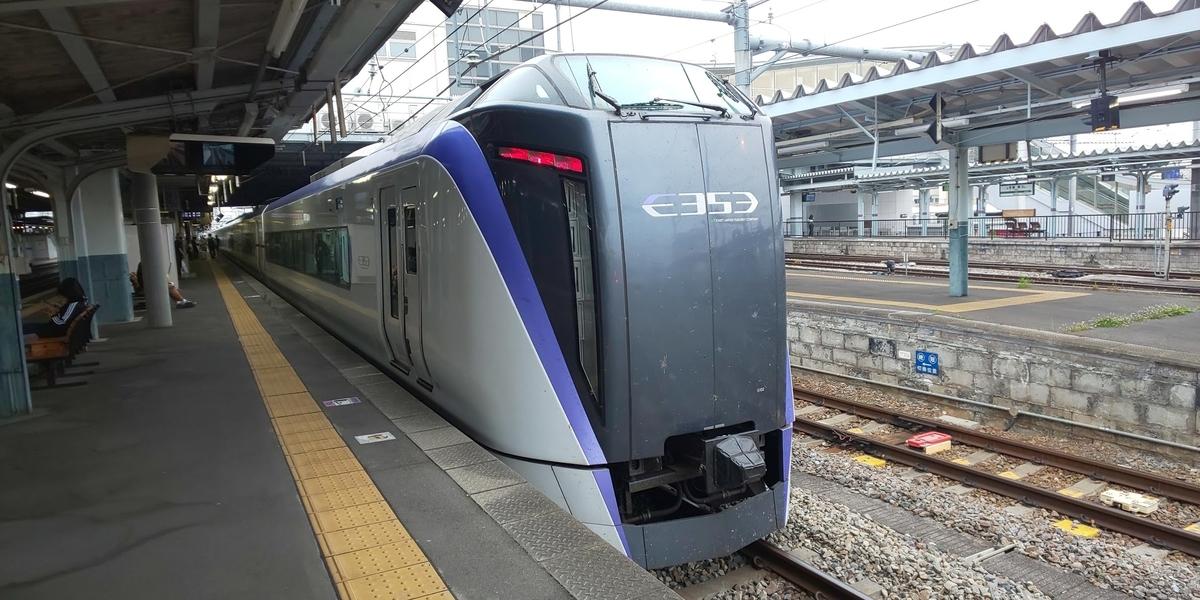 f:id:mikan-iro:20200831005703j:plain