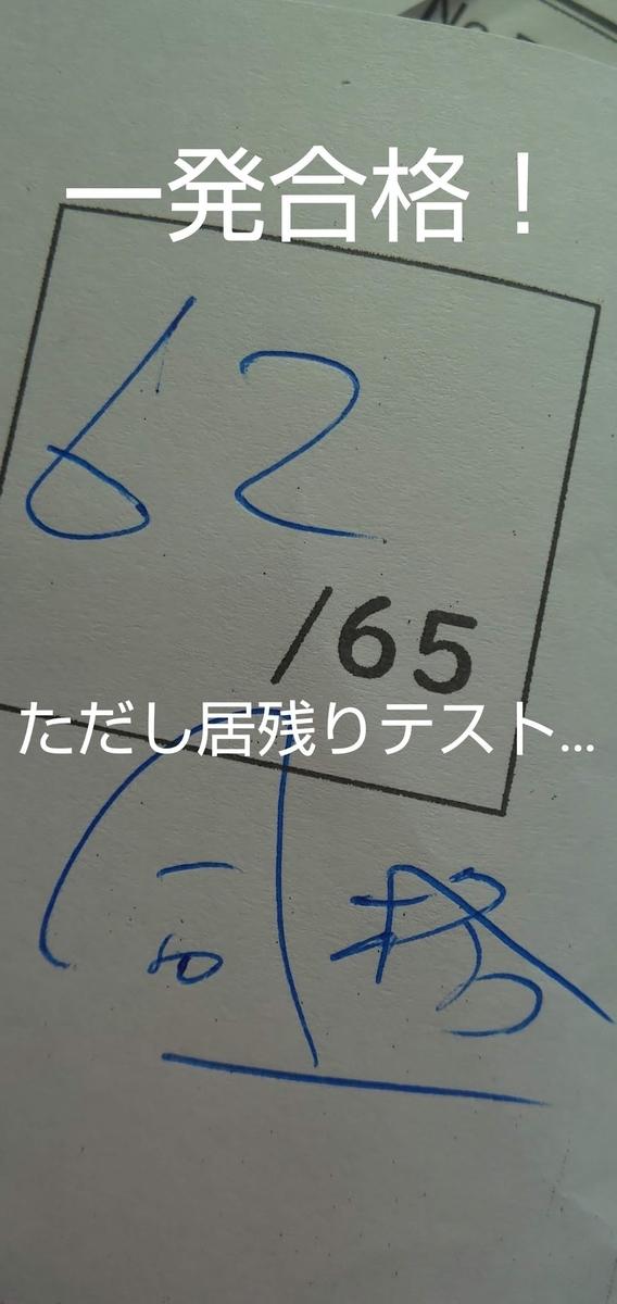 f:id:mikan-iro:20200831010550j:plain