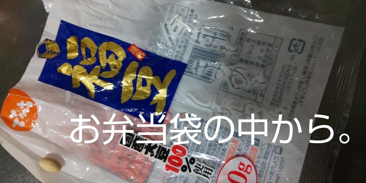 f:id:mikan-iro:20210205101300j:plain