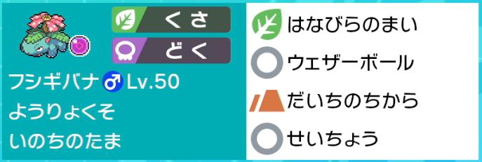 f:id:mikan-poke:20210919003426p:plain