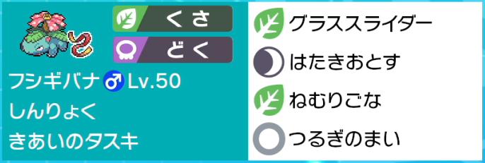 f:id:mikan-poke:20210919003434p:plain