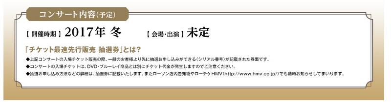 f:id:mikan85:20170601120153p:plain