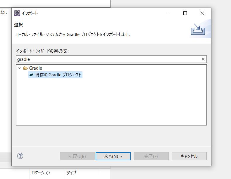 f:id:mikan_alpha:20201113225130p:plain