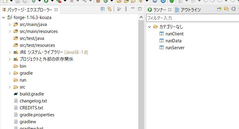 f:id:mikan_alpha:20201113230254p:plain