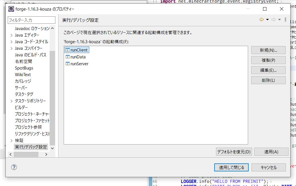f:id:mikan_alpha:20201114110038p:plain