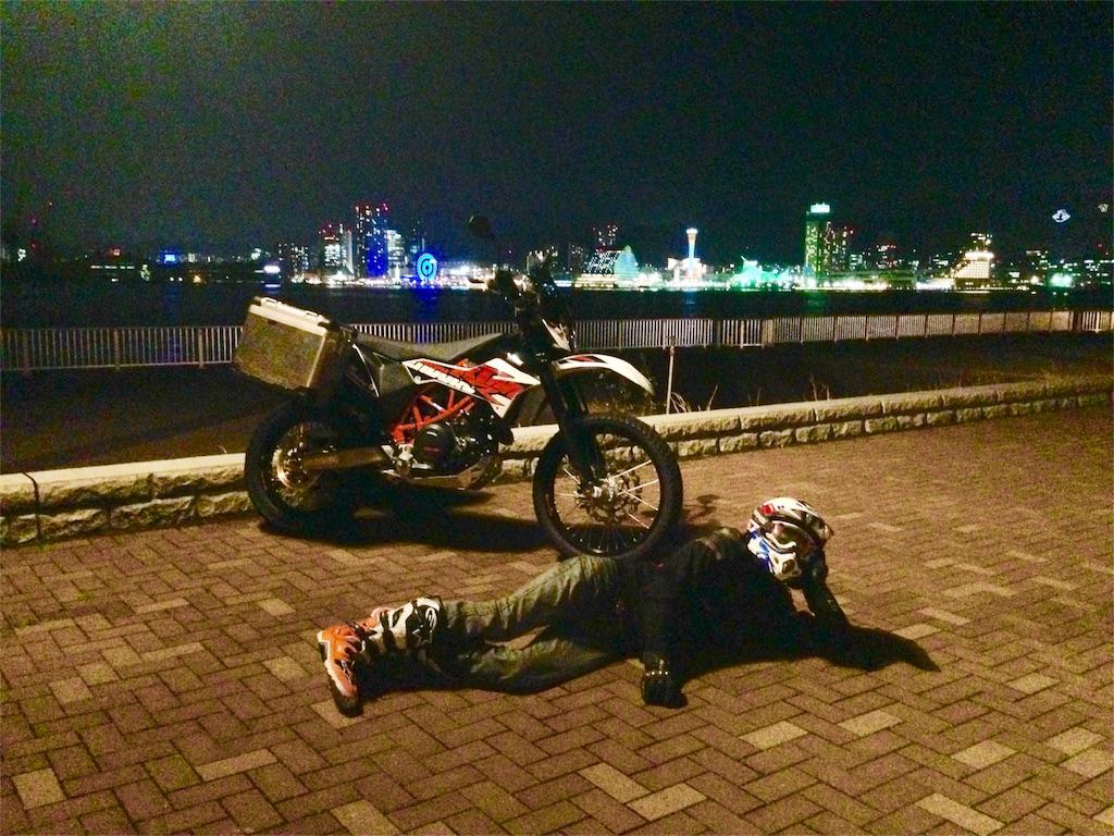 f:id:mikan_buri:20161018221218j:image