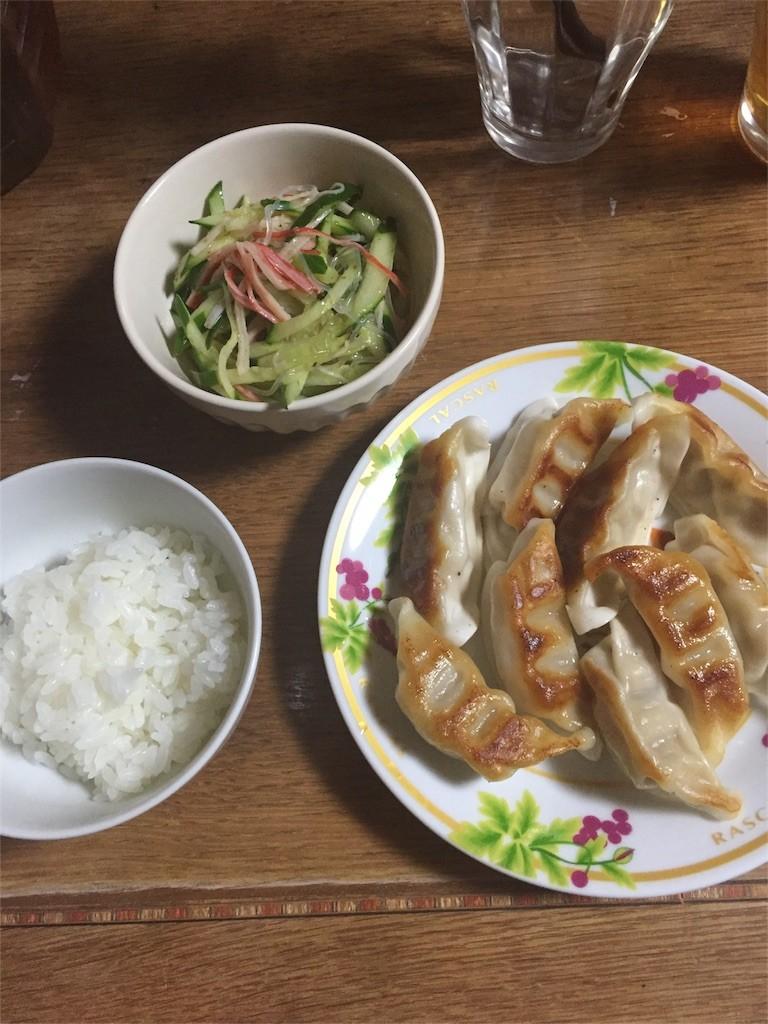 f:id:mikanblog:20160915231148j:image