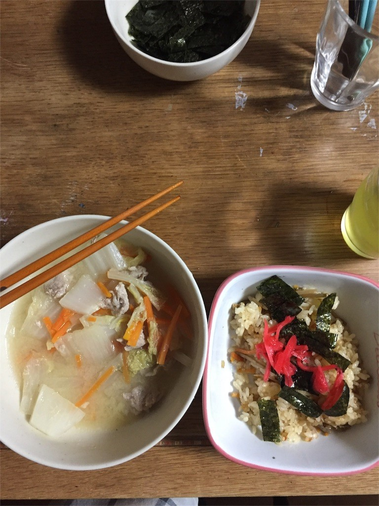 f:id:mikanblog:20161012170116j:image