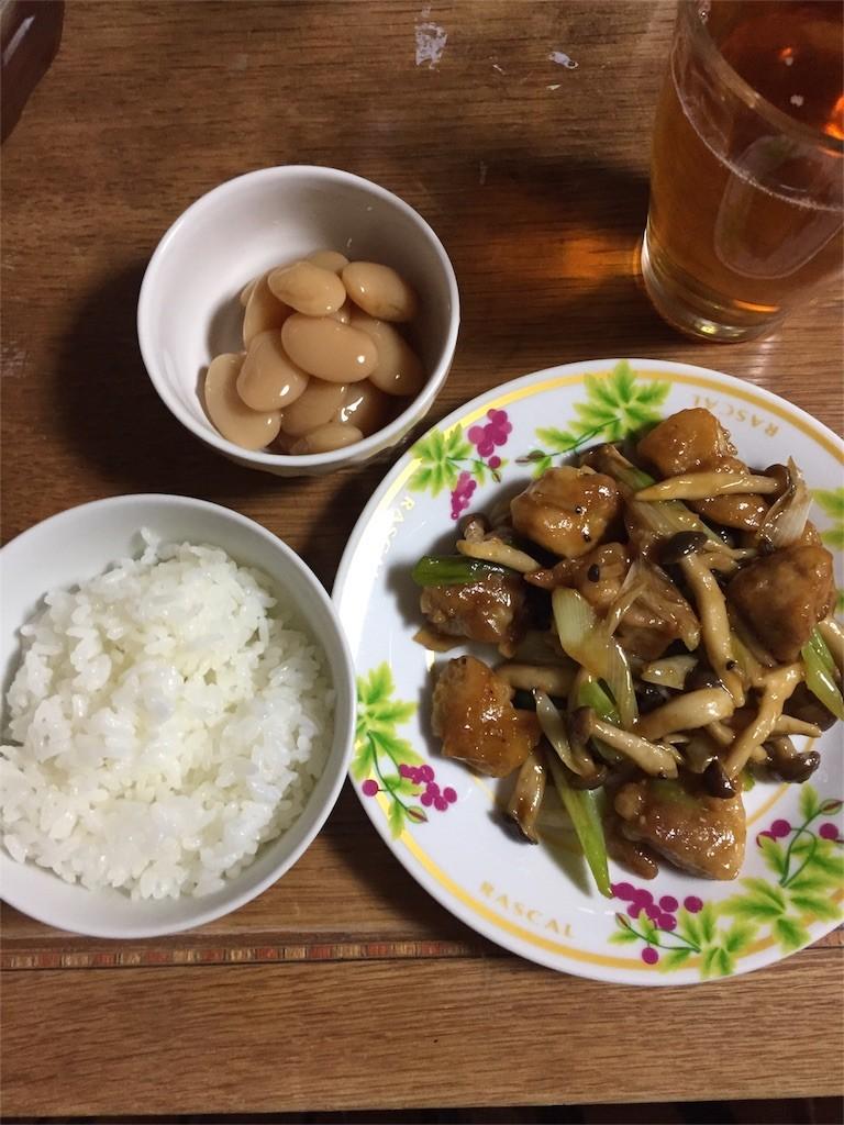 f:id:mikanblog:20161018164346j:image