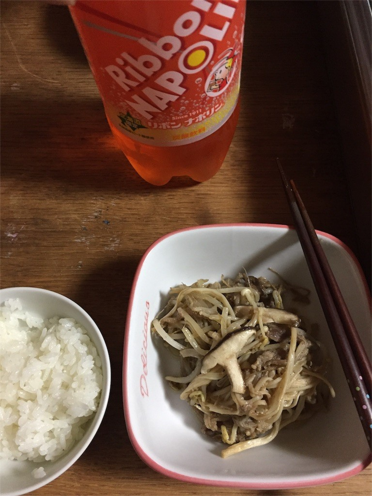 f:id:mikanblog:20161018164845j:image