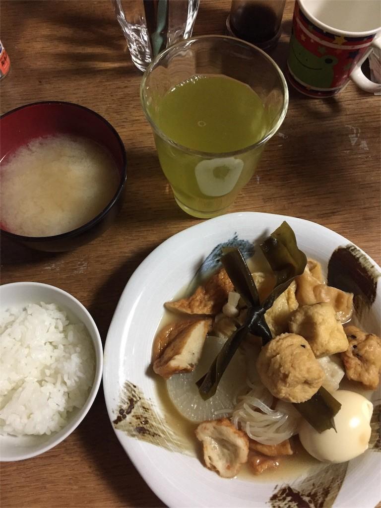 f:id:mikanblog:20161202181636j:image