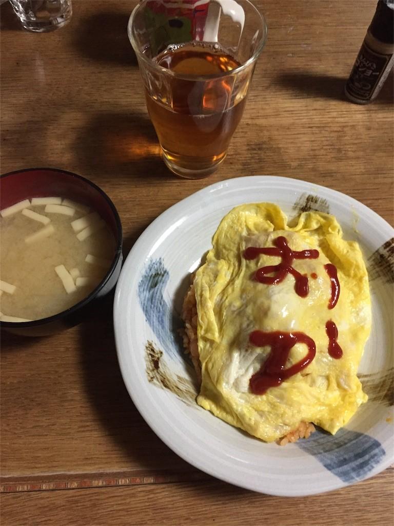 f:id:mikanblog:20161224203612j:image