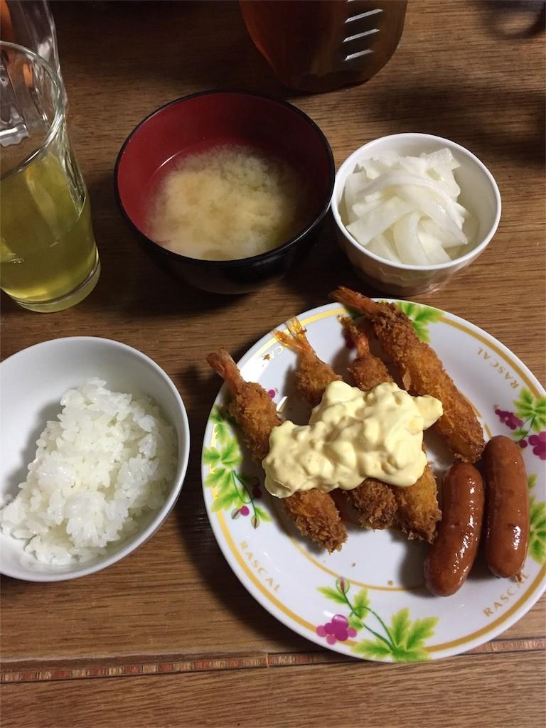 f:id:mikanblog:20161224203800j:image