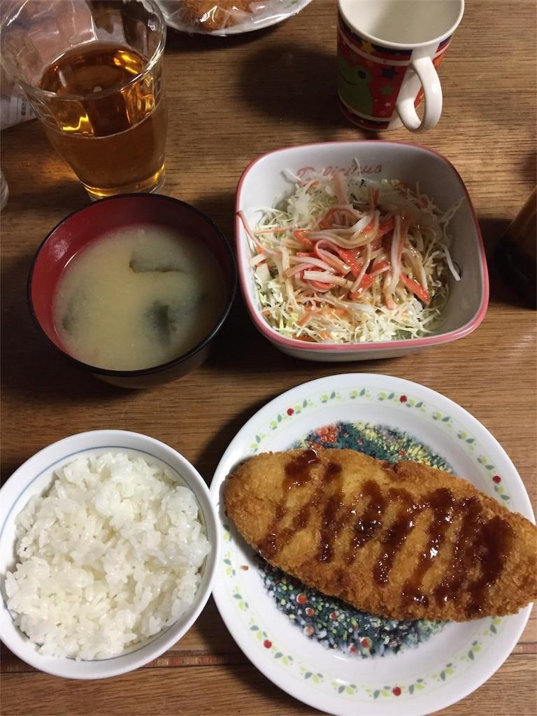 f:id:mikanblog:20161224204312j:image
