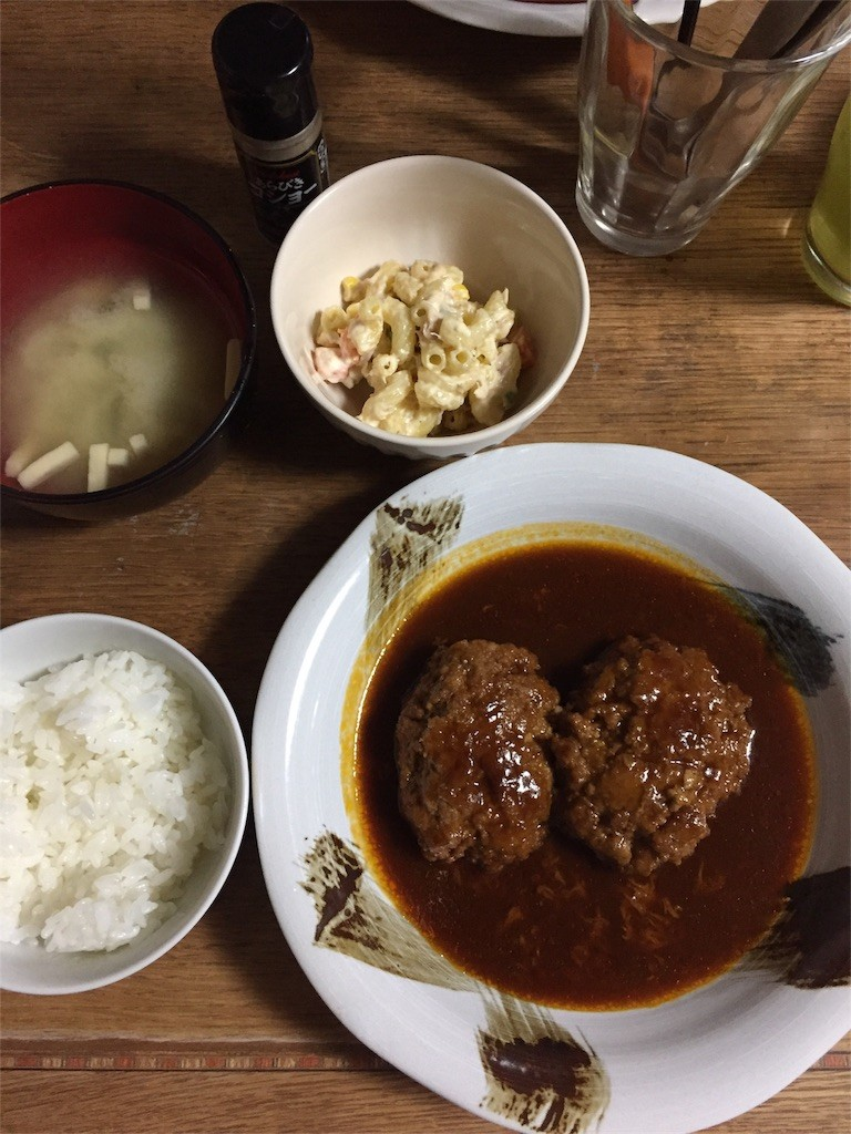 f:id:mikanblog:20161230141707j:image