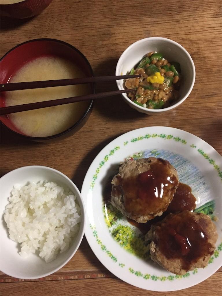 f:id:mikanblog:20170125192048j:image