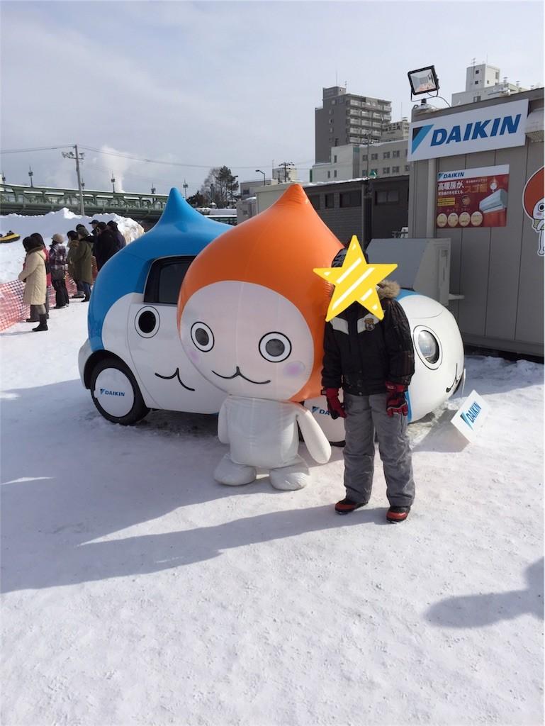 f:id:mikanblog:20170211164449j:image