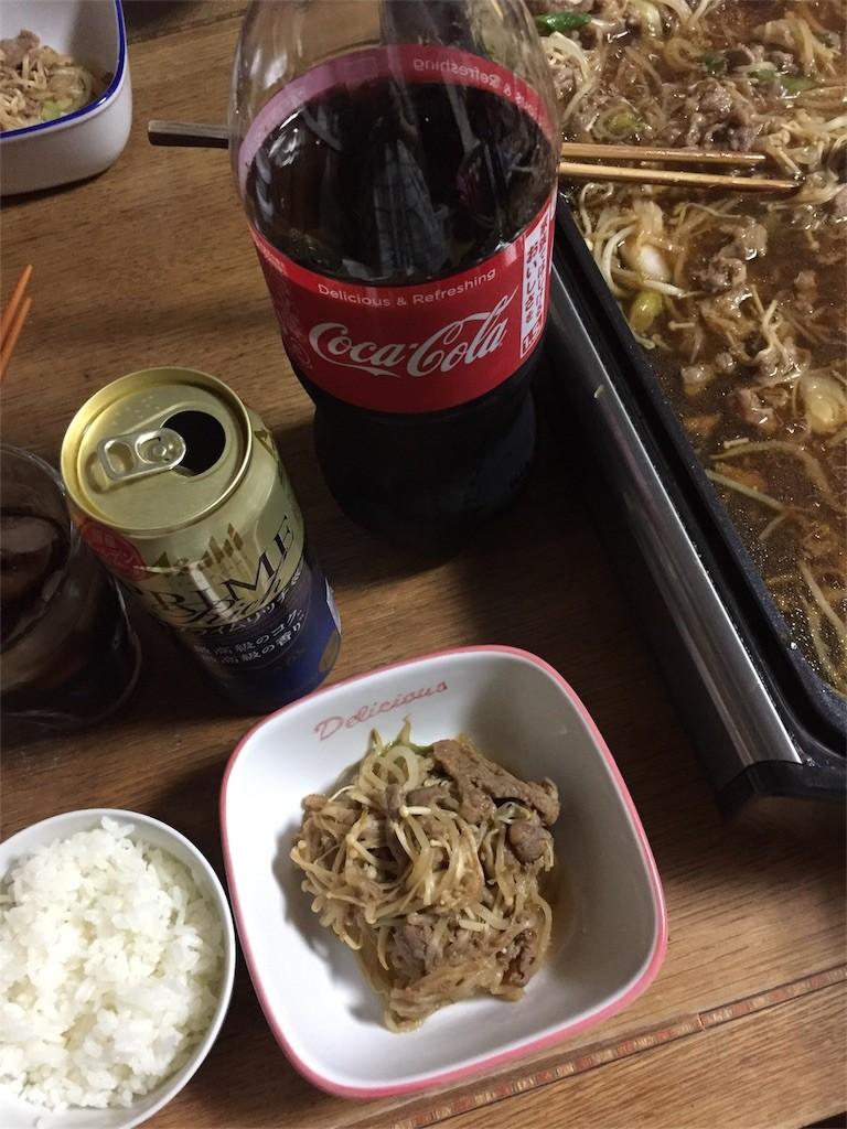 f:id:mikanblog:20170214123546j:image