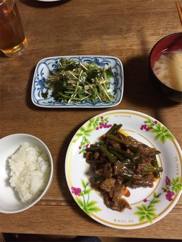 f:id:mikanblog:20170214123651j:image