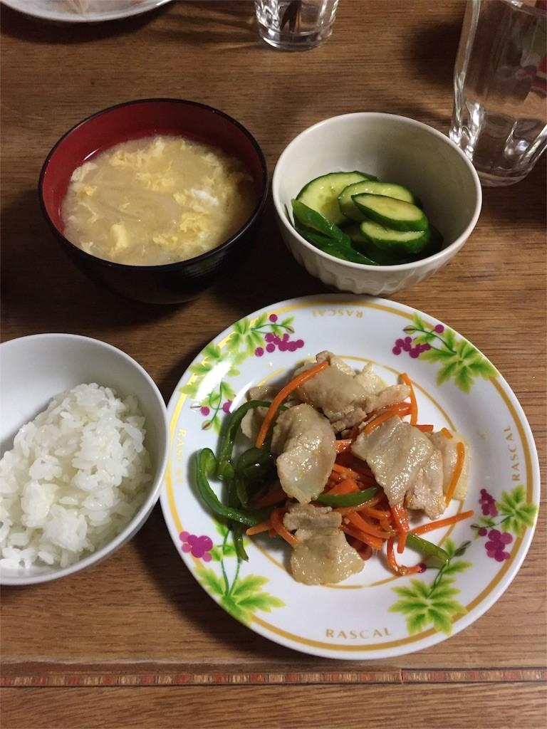 f:id:mikanblog:20170523091720j:image