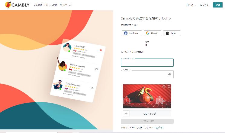f:id:mikanchan-77:20210428101022p:plain