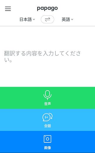 f:id:mikanchan-77:20210513103614p:plain