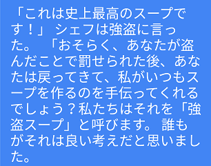 f:id:mikanchan-77:20210513113719p:plain