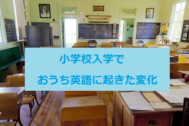 f:id:mikanchan-77:20210610115912j:plain