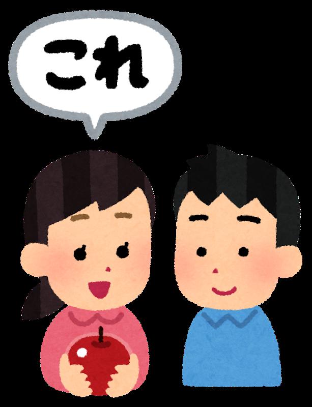 f:id:mikanchan-77:20210620141121p:plain