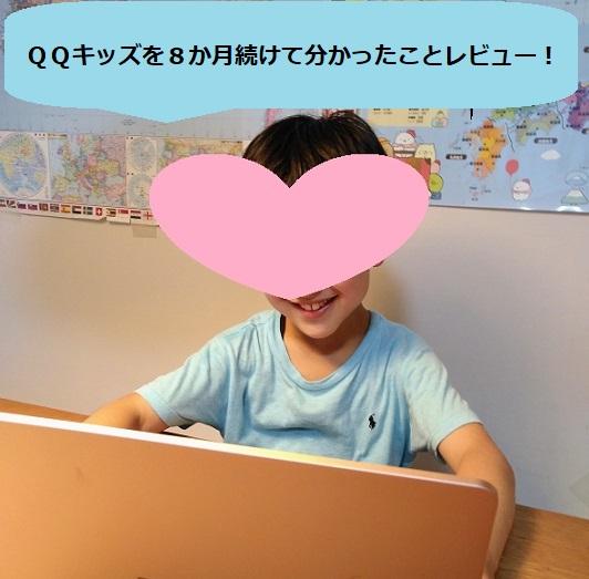 f:id:mikanchan-77:20210723120624j:plain