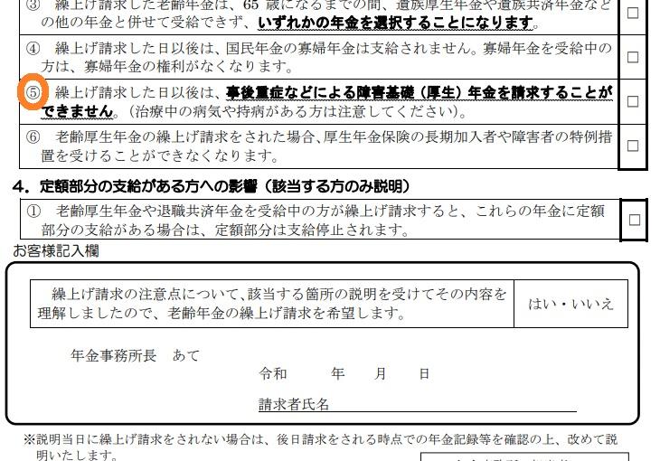 f:id:mikanchan_ct:20210503191606j:plain