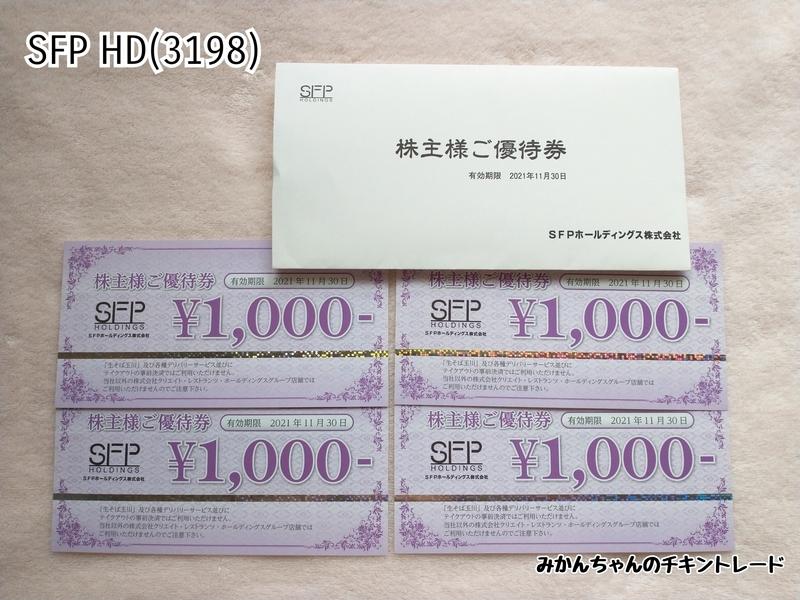 f:id:mikanchan_ct:20210521095932j:plain