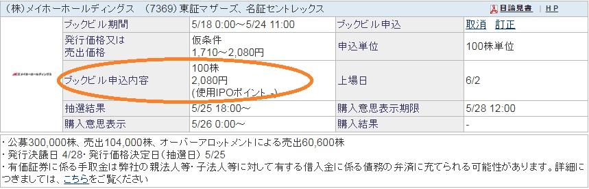 f:id:mikanchan_ct:20210522121822j:plain