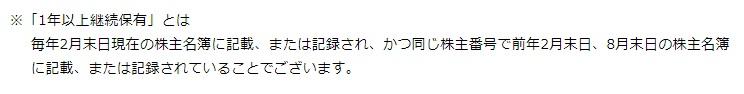 f:id:mikanchan_ct:20210527202644j:plain