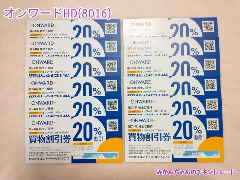 f:id:mikanchan_ct:20210529190758j:plain