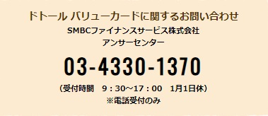 f:id:mikanchan_ct:20210530100404j:plain