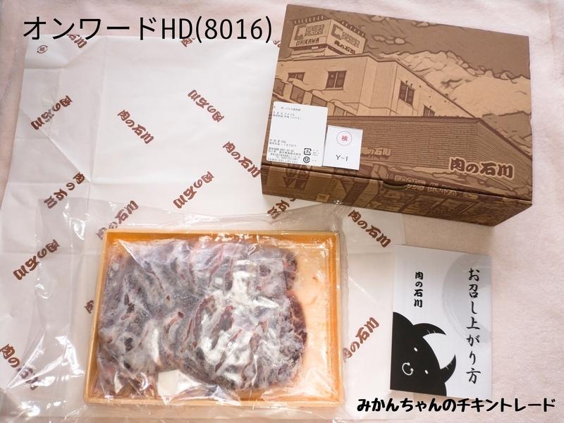 f:id:mikanchan_ct:20210609122623j:plain