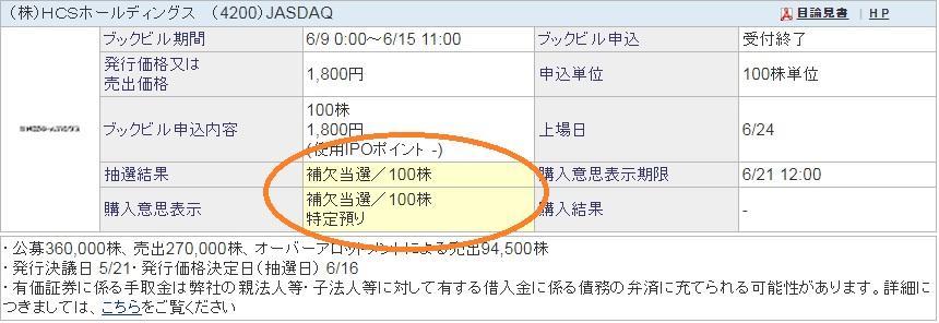 f:id:mikanchan_ct:20210618152415j:plain