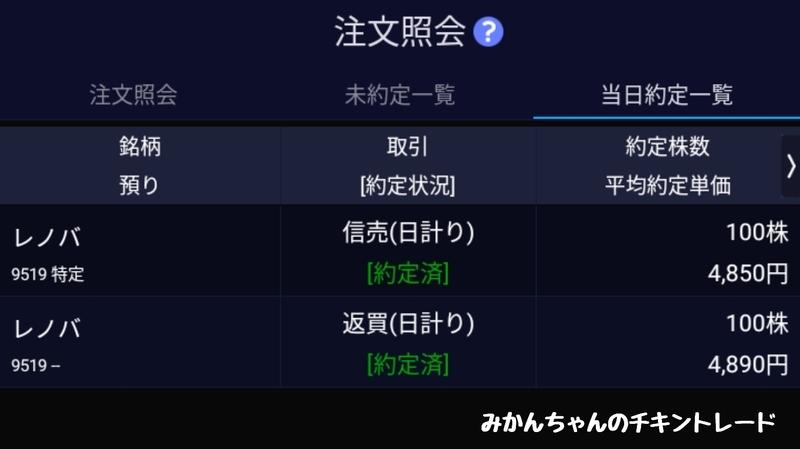 f:id:mikanchan_ct:20210708100407j:plain