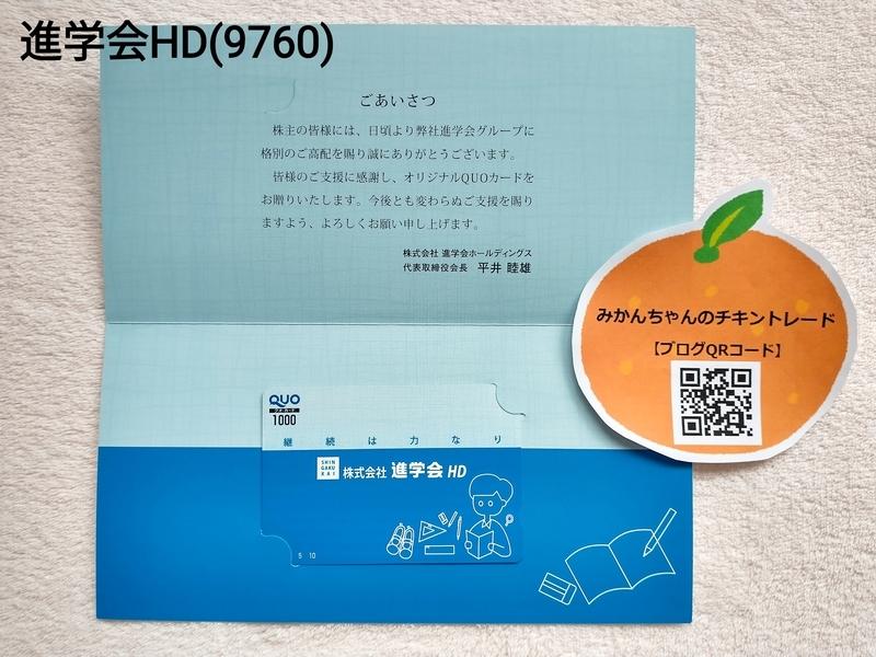 f:id:mikanchan_ct:20210722083726j:plain